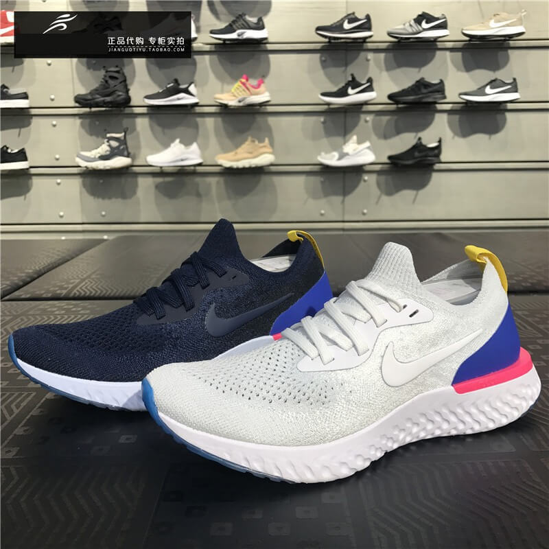 Giày Nike Epic React