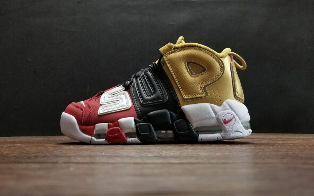 Giày Nike Air More Uptempo
